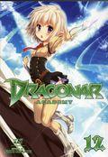 Dragonar Academy GN (2014 Seven Seas Digest) 12-1ST