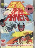 Battle of the Planets (1979 Whitman) Multi-Pack 1 2 3