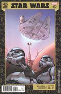 Star Wars (2015 Marvel) 32B