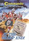 Commando for Action and Adventure (1993 UK) 3944