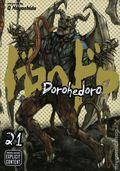 Dorohedoro GN (2010-Present Viz) 21-1ST