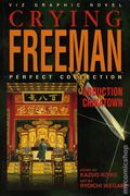 Crying Freeman Abduction in Chinatown TPB (1996 Viz) Perfect Collection 1-1ST
