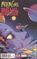 Moon Girl and Devil Dinosaur (2015) 20
