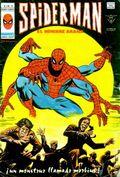 Spiderman El Hombre Arana (Spanish 1975-1980 Mundi Comics/Ediciones Vertice - 3rd Series) Amazing Spider-Man Vol. 3 #47 (100-102)