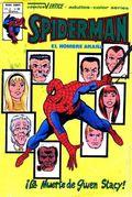 Amazing Spider-Man (1975 Spiderman Vol 3) Spanish Series 60 (121-122)