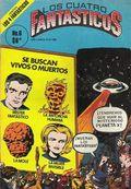 Fantastic Four (1980 Los Cuatro Fantasticos) Mexican Edition 6 (7)