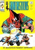 Los 4 Fantasticos (Spanish 1977-1980 Mundi Comics/Ediciones Vertice - 3rd Series) Fantastic Four Vol. 3 #10