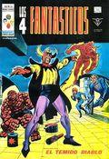 Los 4 Fantasticos (Spanish 1977-1980 Mundi Comics/Ediciones Vertice - 3rd Series) Fantastic Four Vol. 3 #16