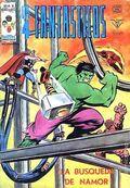 Fantastic Four (1977 Los 4 Fantasticos) Spanish Series Vol 3 14 (26-27)
