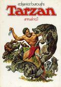 Tarzan Annual HC (1959-1979 Western Publishing) UK #1973