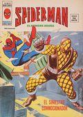 Spiderman El Hombre Arana (Spanish 1975-1980 Mundi Comics/Ediciones Vertice - 3rd Series) Amazing Spider-Man Vol. 3 #23 (46-47)