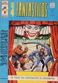 Los 4 Fantasticos (Spanish 1977-1980 Mundi Comics/Ediciones Vertice - 3rd Series) Fantastic Four Vol. 3 #5