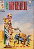 Fantastic Four (1977 Los 4 Fantasticos) Spanish Series Vol 3 9 (17-19)