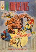 Los 4 Fantasticos (Spanish 1977-1980 Mundi Comics/Ediciones Vertice - 3rd Series) Fantastic Four Vol. 3 #15