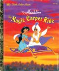 Disney's Aladdin The Magic Carpet Ride HC (1993 Random House) A Little Golden Book 107-92