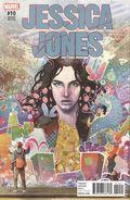 Jessica Jones (2016 2nd Series) Now 10B