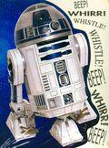 Star Wars Party Accessory (1997 Hallmark) ITEM#5