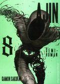 Ajin: Demi-Human GN (2014 Vertical) 8-1ST