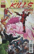 Deadpool Kills the Marvel Universe Again (2017) 2B