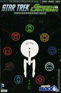 Star Trek Green Lantern (2015 IDW) 1COMICBLK