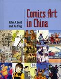 Comics Art in China HC (2017 UPM) 1-1ST