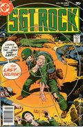 Sgt. Rock (1977) Mark Jewelers 306MJ