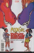 Moon Girl and Devil Dinosaur (2015) 21