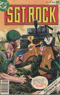 Sgt. Rock (1977) Mark Jewelers 307MJ