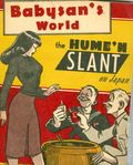 Babysan's World The Hume'n Slant On Japan GN (1954 Tuttle) 1-1ST