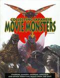Collecting Japanese Movie Monsters SC (1998 Landmark) 1-1ST