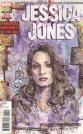 Jessica Jones (2016 2nd Series) Now 11A