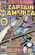 Captain America (1968 1st Series) Mark Jewelers 373MJ