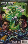 Star Trek Green Lantern (2015 IDW) 1BAM