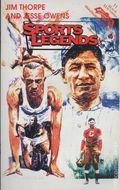 Sports Legends (1992) 11