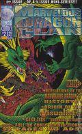 Marvelous Dragon Clan (Lunar 1994) 2