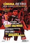 Cinema Retro SC (2009-Present Solo) Movie Classics Special 2-1ST