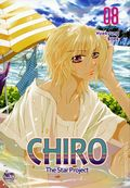 Chiro: The Star Project GN (2015-2018 NETComics Digest) 2nd Edition 8-1ST
