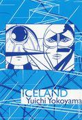 Iceland GN (2017 Retrofit Comics/Big Planet Comics) 1-1ST