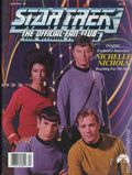 Star Trek The Official Fan Club Magazine 73