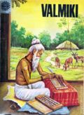 Amar Chitra Katha (Indian Series 1967 India Book House) 46