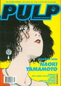 Pulp (1997-2002 Viz Media) Manga Magazine Vol. 6 #4