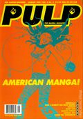 Pulp (1997-2002 Viz Media) Manga Magazine Vol. 5 #8