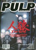 Pulp (1997-2002 Viz Media) Manga Magazine Vol. 5 #9