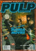 Pulp (1997-2002 Viz Media) Manga Magazine Vol. 5 #11