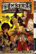 Et Cetera TPB (2004 Tokyopop) 5-1ST