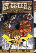 Et Cetera TPB (2004 Tokyopop) 6-1ST