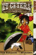 Et Cetera TPB (2004 Tokyopop) 8-1ST