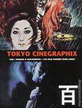 Tokyo Cinegraphix SC (2017 Deicide Press) 1-1ST