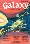 Galaxy Science Fiction (1950-1980 World/Galaxy/Universal) Vol. 30 #1