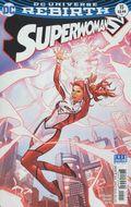 Superwoman (2016) 15B